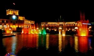 Yerevan-1